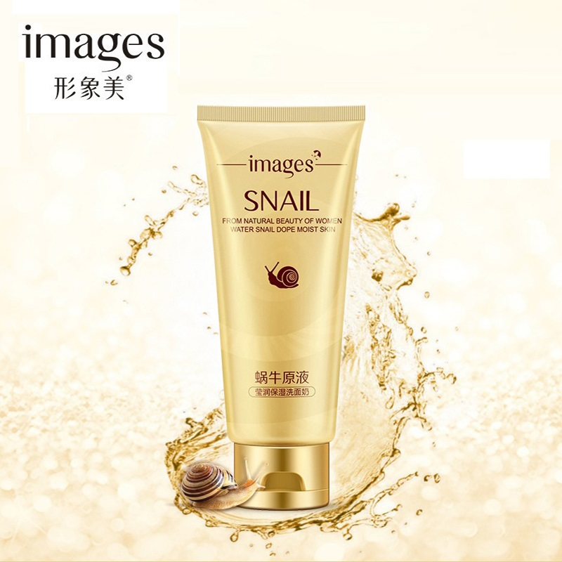 IMAGES Snail Essence Cleansing Gel Deep Clean Shrink Pores Hydrating Whitening Moisturizing Facial Skin Care