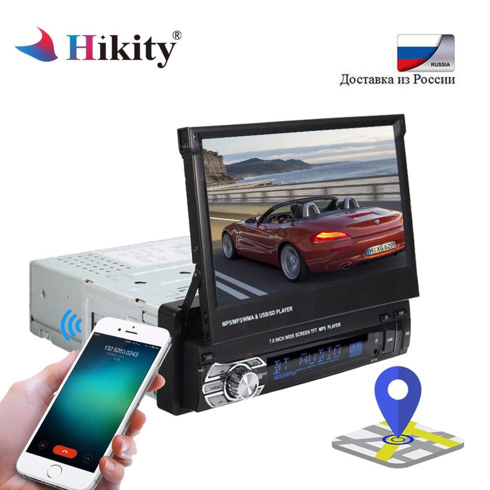 Hikity 1DIN 7 HD Voiture Stéréo audio Radio Autoradio Bluetooth Rétractable Tactile Moniteur GPS MP5 SD FM USB Lecteur arrière Vue Caméra