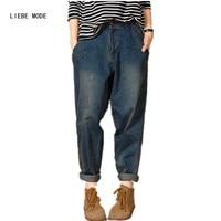 Джинсы брюки свободные для женщин; Большие размеры бойфренд мешковатые джинсы для Для женщин большой Размеры L 3XL 4XL 5XL