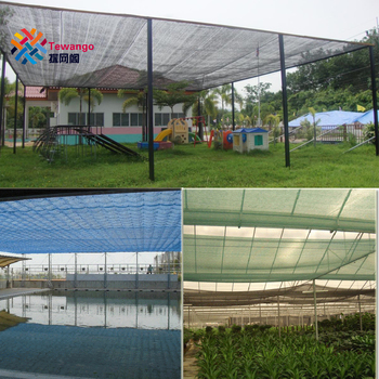 Pantalla solar para paisajismo Tewango, malla de vela, cortina bloqueadora solar, tela UV para jardín y plantas, panel de sombras para invernadero, 3X 4 metros