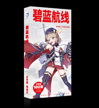 Anime Game Azur Lane Cartoon Paper Fanart Postcard Post Cards Sticker Artbook Brochure Gift Cosplay Props 180PCS/Book Set New(China)