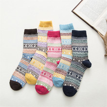 New release winter womens thick warm colorful diamond lattice fresh Harajuku fashion wool socks 5 pairs