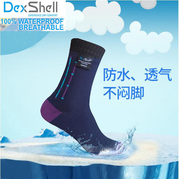 Men high quality knee high breathable coolmax bamboo fiber running waterproof windproof hiking ultra flex outdoor