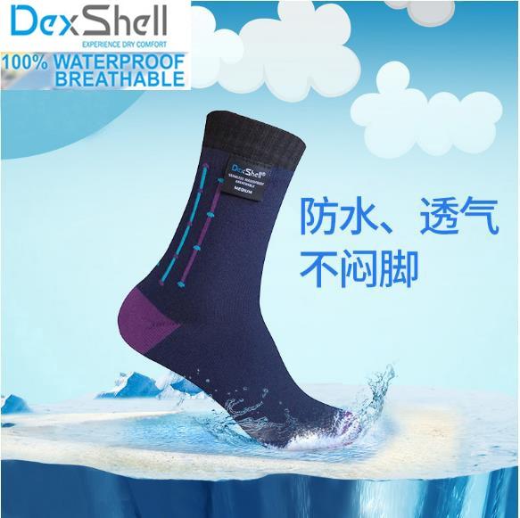 Men high quality knee high short breathable coolmax bamboo running waterproof windproof hiking ultra flex outdoor