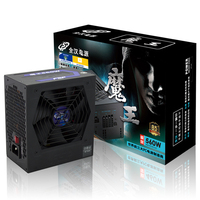 FSP Blue Storm Power Devil 560 Host NEW Silent Desktop Computer Rated 560W Power Supply
