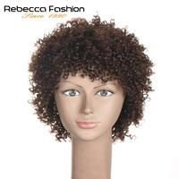 Rebecca Short Afro Kinky Curly Wig 100% Human Hair Brazilian Kinky Curly Wigs For Black Women Cheap Wig Wholesale 1B# 4# 7 Color