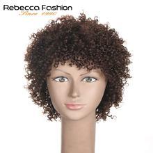 Rebecca krótki afro peruka z kręconych włosów typu kinky 100 ludzki włos brazylijski peruki z włosami kręconymi typu kinky dla czarnych kobiet tanie peruka hurtownie 1B 4 7 kolor tanie tanio Rebecca fashion Jerry curl Brazylijski włosy Remy włosy Ciemniejszy kolor tylko Średnia wielkość WH LEISHA 665#RCH-S140747K