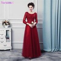 Long Sleeves Red Burgundy Bridesmaid Dresses High Quality Tulle Corset Long Brides Maid Dresses Vestidos De