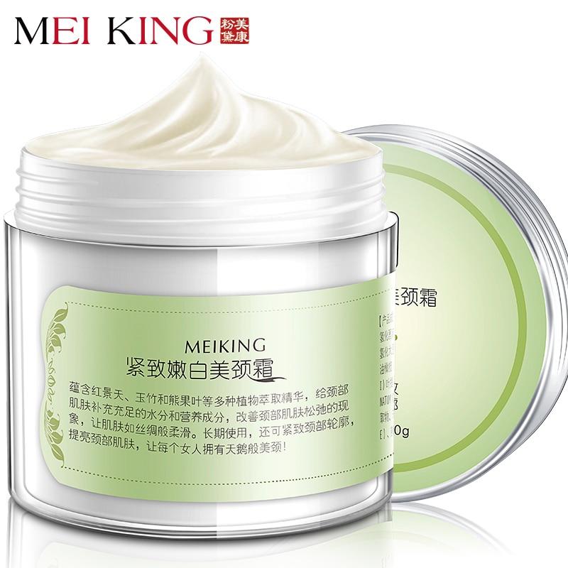 MEIKING Crema para el cuello Cuidado de la piel Anti arrugas - Cuidado de la piel - foto 6