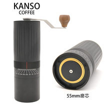 Ręczny młynek do kawy o dużej pojemności młynek do kawy z tytanu ze stali nierdzewnej