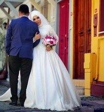 Long Sleeve Muslim Wedding Dresses High Collar Applique Lace Hijab Vestido De Noiva Dubai Saudi Arabic Style Bride Wedding Gowns