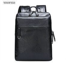 купить 2019 New PU Leather Men Leisure Backpacks Preppy Style Mochila School Backpack 15.6''Male Laptop Teenagers Shoulder Bag Rucksack по цене 2794.13 рублей