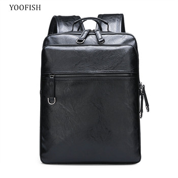 2020 New PU Leather Men Leisure Backpacks Preppy Style Mochila School Backpack 15.6''Male Laptop Teenagers Shoulder Bag Rucksack niuboa top quality cowhide first layer knapsack male computer preppy school bag vintage genuine leather rucksack men backpack