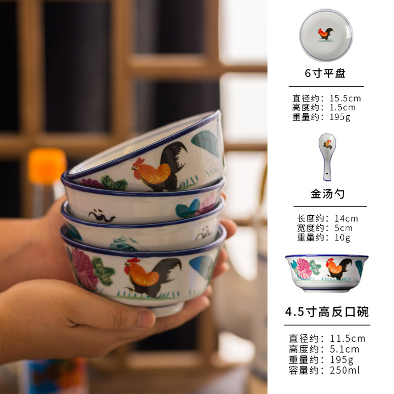 A Set Noodles bowl Dishes For Chinese restaurants tableware big red Cock pattern ceramic rice bowl Chinese gift