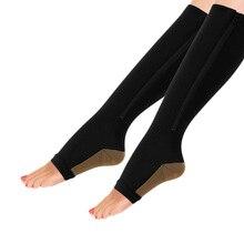 1 Pair Women Slimming Zippered Compression Socks Pantyhose Supports Knee Open Toe Thigh Leg Stocking Nylon & spandex
