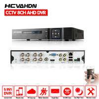 HD 8CH 1080 P rejestrator AHD-H nagrywarka DVD H.264 CCTV security Standalone sieci cyfrowej 8 kanał chmura P2P DVR widok mobilny
