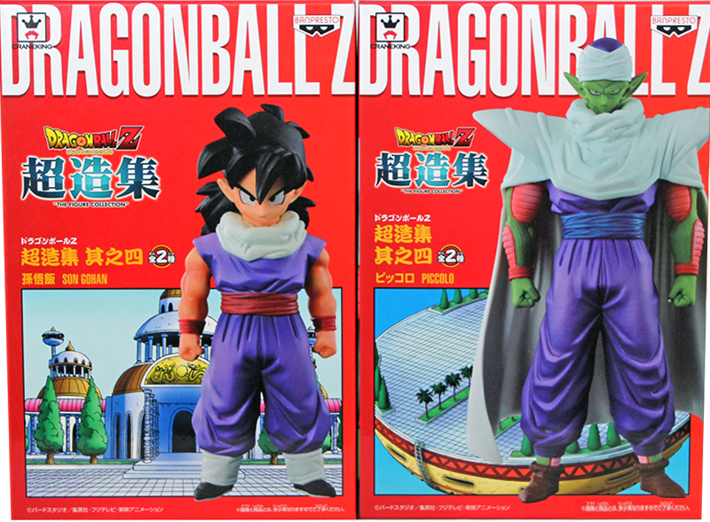 Japan Anime DRAGONBALL Dragon Ball Z Original BANPRESTO Chozousyu Figure Vol.4 - Son Gohan & Piccolo контейнер д мусора curver bullet bin 50л пластик
