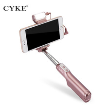 CYKE Wire control LED 360 rotatable light-filling Flash Fill Light Selfie Stick with Rear Mirror for Samsung iPhone Huawei