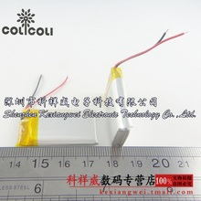 Free shipping 602035 062035 300mah 3.7V lithium polymer battery MP3 MP4 GPS small toys Wholesale