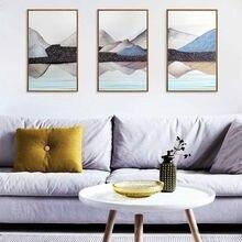 Haochu пейзаж мечта Холст Картина гостиная домашний Декор картина