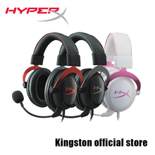 Salut-fi Gaming Headset Kingston HyperX Cloud II Salut-fi Gaming Headset Gun Metal/Rose/Rouge Casque