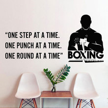 Inspirational Words Boxing Quote Wall Decal Home GYM Sports Vinyl Sticker Bedroom Club Deco Wallpaper Poster Z273