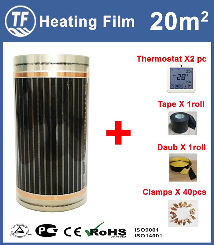 Electric Heating Film 20m2 Length 40M Width 0 5M Far Infrared Floor Heating Films With Accessories