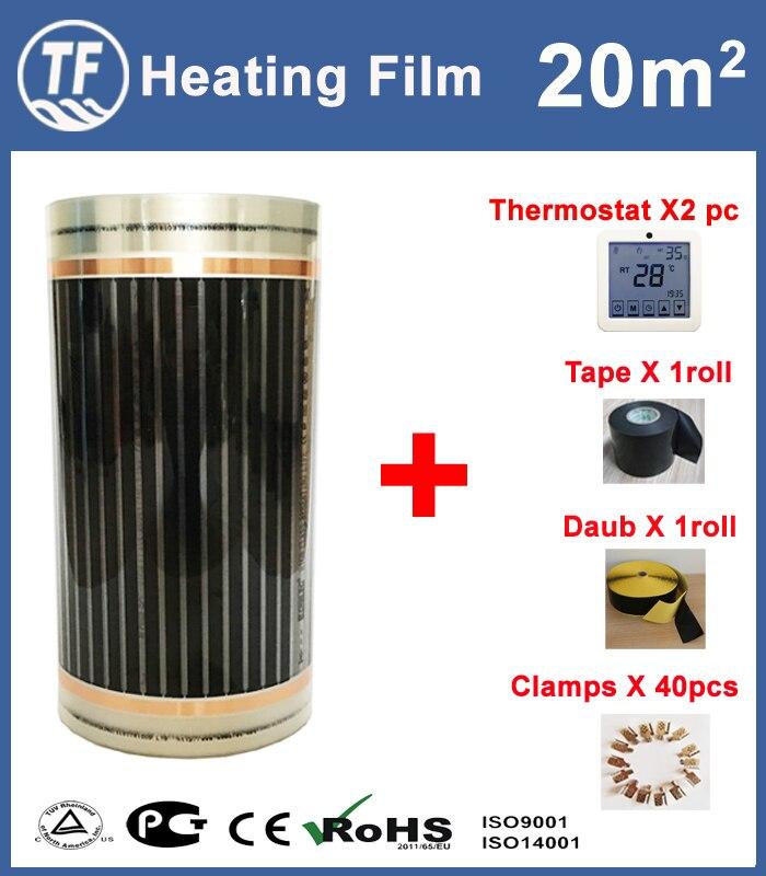 電熱フィルム 20m2 長さ 40 メートル幅 0.5 M 遠赤外線床暖房フィルムアクセサリー AC220V 、 220 W/m2 温暖化パッド  グループ上の 家電製品 からの 電気ヒーター の中 1