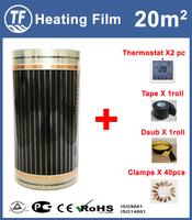 Electric Heating Film 20m2 Length 40M Width 0.5M Far Infrared Floor Heating Films With Accessories AC220V, 220W/m2 Warming Pad
