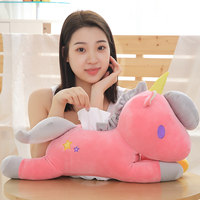 1PC Lovely Unicorn Tissue Box Plush Toy Soft Stuffed Unicorn Horse Animals Kids Toys Plush Doll Children Birthday Gift MDD73