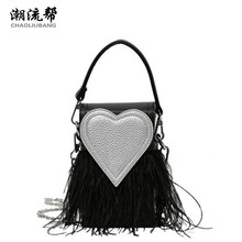 CHAOLIUBANG mini bags heart crossbody bags for women famous brands chain shoulder bags feathers fashion sac a main phone bag