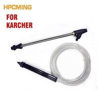 Karcher K серии Высокое качество шайба песок и мокрой взрывных комплект профессиональный эффективной работы высокая Давление (CW025)