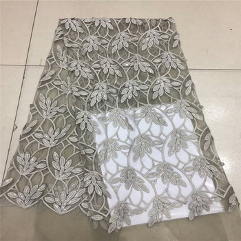 African Net Sequins Laces 5yard Latest Nigerian Laces 2018 Grey Colour Sequin Fabric for Sewing Dress Tulle Lace Fabric QC359