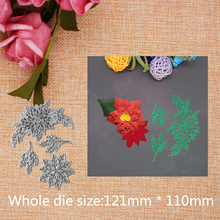 2019 New Flower and Leaves  Metal Cutting Dies for Scrapbooking DIY Album Card Making Decor Paper Craft 121*110mm