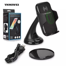 Car Mobile Phone Holder Mount Stand QI Wireless Phone Charger Vehicle Dock For Iphone 7 6