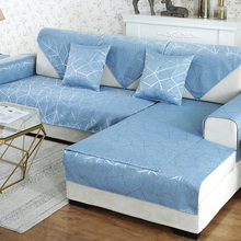 Nordic summer ice silk sofa cushion, four seasons universal non-slip linen cushion, modern minimalist back towel cover four seasons universal european luxury sofa cushion linen non slip cushion sofa cover