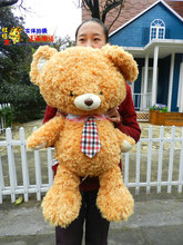The lovely orange teddy bear doll plush student  teddy bear toy with tie birthday gift about 65cm