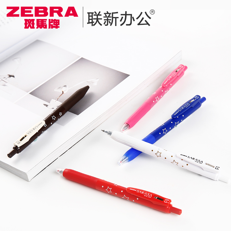 Japan Zebra Sarasa Star Limited JJ15 Press Color Gel Pen 0.5mm Gel Pen 1PCS|Gel Pens|   - title=
