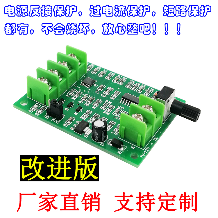 все цены на [improved] Brushless DC Motor Drive Board Speed Control Board Drive Hard Disk Motor Controller 7V-12V