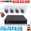4CH 1080P HDMI DVR 1200TVL 720P HD Indoor Security Camera System 1TB Hard Drive 4 Channel
