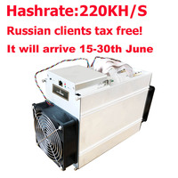 Shipment At 15 30 June Bitmain Antminer X3 220KH S XMR Miner With PSU Newest ASIC