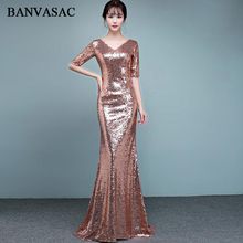 BANVASAC 2018 V Neck Sequined Rose Gold Mermaid Long Evening Dresses Elegant Party Half Sleeve Backless Prom Gowns