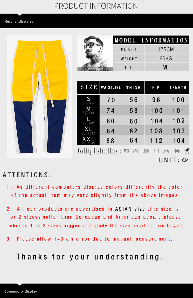Casual Track Pants Trousers