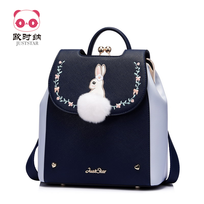 Bunny School Backpack Women Children Schoolbag Back Pack Ladies Knapsack Laptop Travel Bags for Teenage Girls Campus Backpack fashion school backpack men boys schoolbag back pack leisure korean man laptop knapsack waterproof travel bags for teenagers