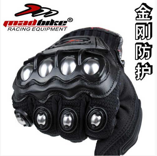 Trasporto libero più nuovo mad-bike in acciaio inox off-road guanti moto maschi estate guanti cavaliere gara automobilistica moto