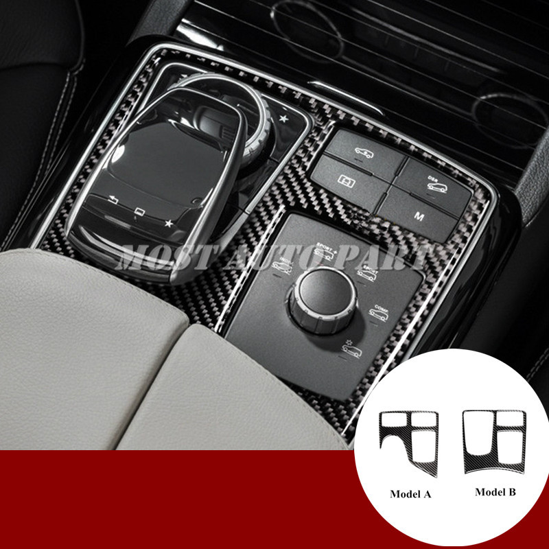Carbon Fiber Console Gear Box Trim Cover For Benz GLE W166 Coupe C292 2015 2018 2