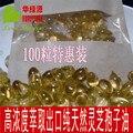O envio gratuito de 500 mg * 600 grãos a granel pack Ganoderma spore oil/óleo reishi esporos Softgels, Triterpenoid> 30%