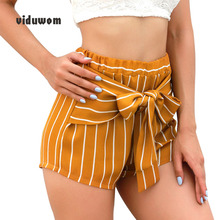 2018 New Brief Mid Waist Womens Cute Summer Shorts Fashion Ruched Casual Female Tie Belt Striped Wide Leg