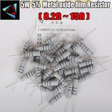 5 шт. 5% 5 Вт металл-оксид-резистор 8.2 9.1 10 12 15 Ом углерода резистор