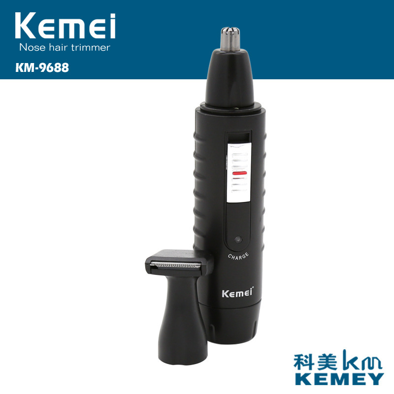 T066 <font><b>Kemei</b></font> <font><b>2</b></font> <font><b>in</b></font> <font><b>1</b></font> <font><b>nose</b></font> trimmer <font><b>rechargeable</b></font> <font><b>electric</b></font> <font><b>nose</b></font> hair trimmer face care machine grooming kit recortador pelos nariz
